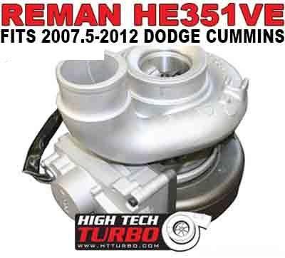 High Tech Turbo - HTT 2834900HX HE351VE REMAN TURBOCHARGER (2007.5-12 CUMMINS)